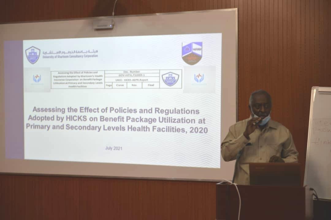 هيئة التأمين الصحي ولاية الخرطوم تقيم ورشة تقييم إجراءات تلقي الخدمة